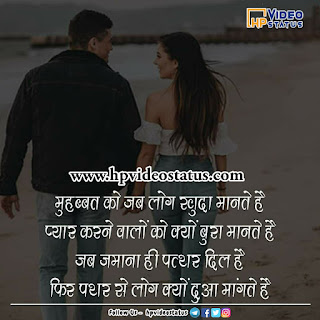 Shayari On Attitude - Shayari