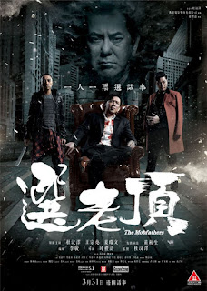 Bố Già-The Mobfathers(2016)