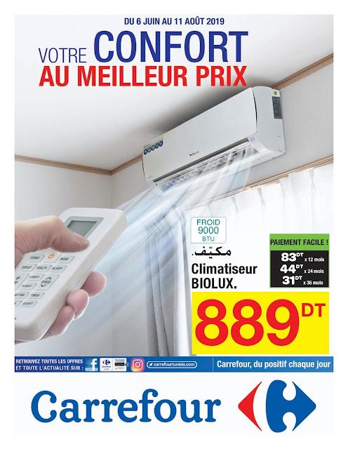 catalogue carrefour tunisie confort la marsa juin juillet aout 2019