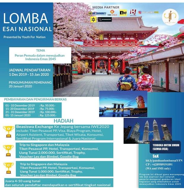 Lomba Esai Nasional, Hadiah GRATIS Exchange ke Tokyo, Jepang, Deadline 15 Januari 2020