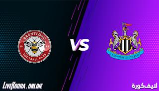 مشاهدة مباراة برينتفورد ونيوكاسل يونايتد بث مباشر بتاريخ 22-12-2020 كأس الرابطة الإنجليزية