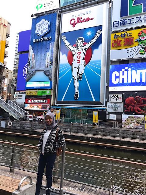 Glico Billboard