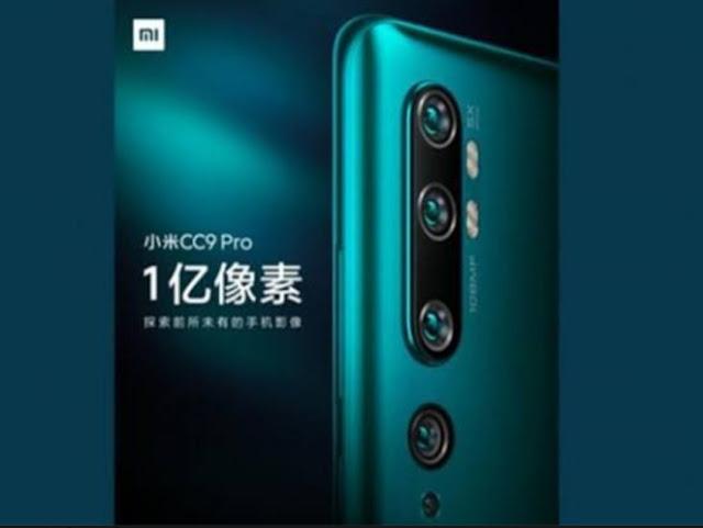 mi cc9,mi cc9 pro,mi cc9 pro launch date,mi cc9 pro price,xiaomi mi cc9,mi cc9 pro price in india,mi a3 pro launch date in india,mi cc9 pro specifications,mi cc9 launch date in india,mi cc9 pro launch date in india,xiaomi mi cc9 pro,mi cc9 pro camera,mi cc9 pro unboxing,xiaomi mi a3 pro,mi cc9 price,mi cc9 price in india,mi a3 pro price in india