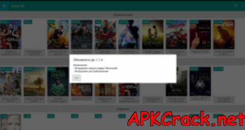 Kino HD Pro Mod RU APK