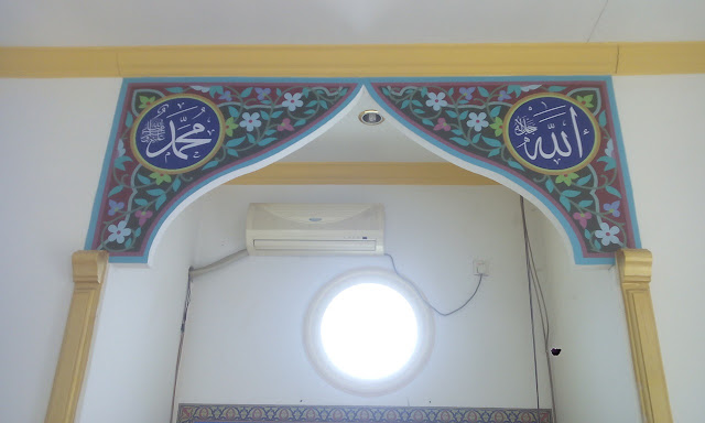 Kaligrafi digital mihrah dengan kaligrafi allah dan muhamma dan ornamen bunga.