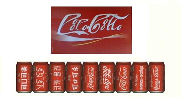 coca cola  tifinagh berbere
