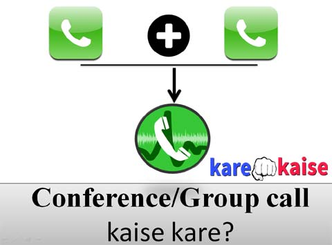 conference-call-kaise-kare