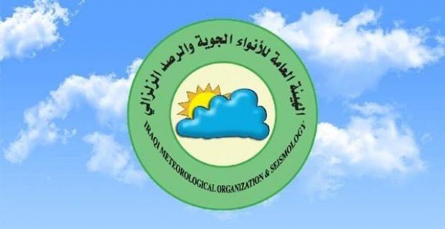 بالجدول : درجات الحرارة المتوقعة في عموم المحافظات العراقية ليوم غد؟