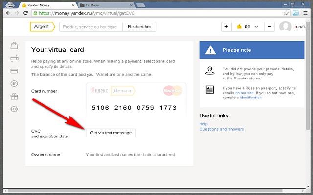 طريقة الحصول على بطاقة فيزا إفتراضية مجانا لتفعيل البايبال طريقه جديده وشغاله