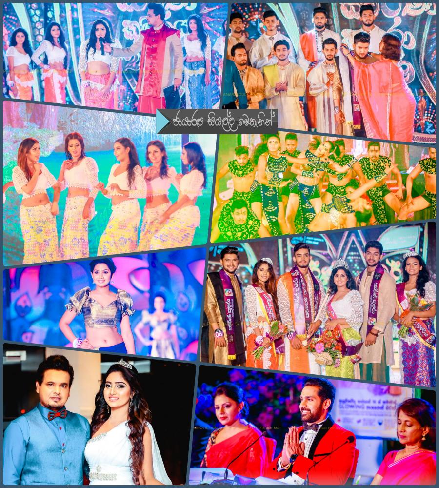 https://gallery.gossiplankanews.com/event/swarna-kumara-and-kumariya.html