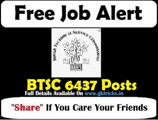 btsc medical officer jobs