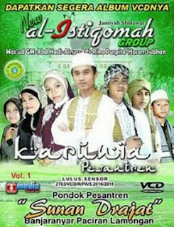 Download Mp3 Sholawat Album Karunia Pesantren Al Istiqomah Group