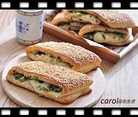 http://caroleasylife.blogspot.com/2016/05/sesame-scallion-oven-rolls.html