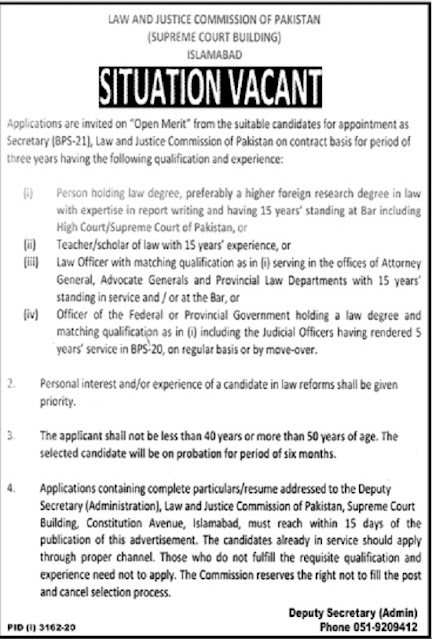 law-and-justice-commission-of-pakistan-jobs-2020-advertisement