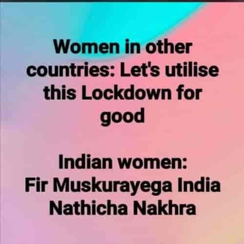 Nathicha Nakhra Memes