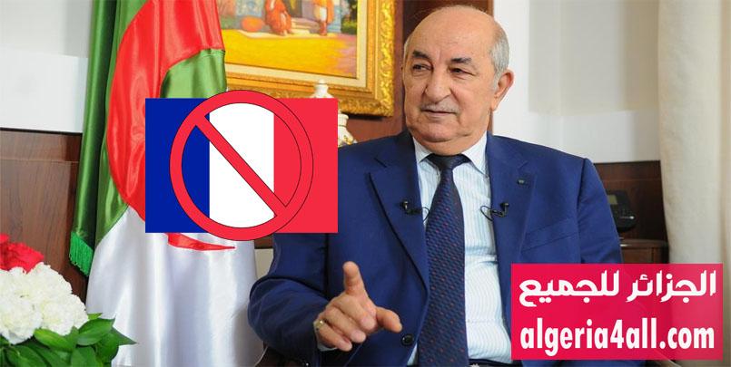 """حذف الصورة المسيئة للجزائر,الجزائريون ينتصرون و يرغمون """"الجيش الفرنسي"""" على حذف الصورة المسيئة للجزائر!."""
