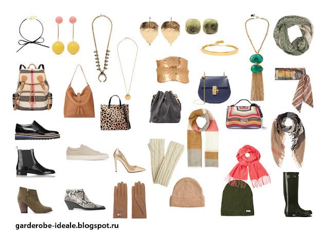 Аксессуары капсульного гардероба в повседневном стиле Casual