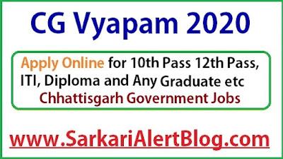 http://www.sarkarialertblog.com/2020/06/cg-vyapam-2020.html