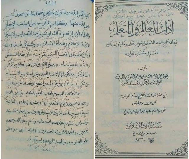 Kajian Adabul Alim wal Muta'alim: Adab Santri terhadap Guru