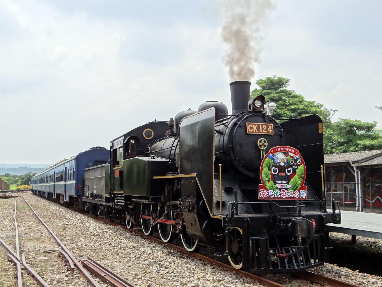 Blair's 鐵道攝影: 臺鐵現存蒸汽機車