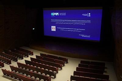 خلال أيام افتتاح أول دار عرض سينمائي بالرياض