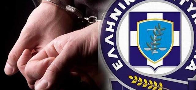 Σύλληψη 60χρονου φυγόποινου στο Άργος