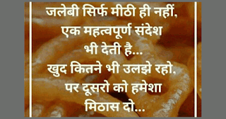 whatsapp dp for girl with quotes,whatsapp dp about life