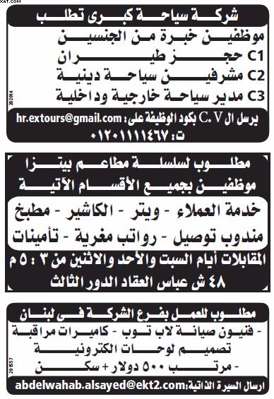 gov-jobs-16-07-21-07-42-03