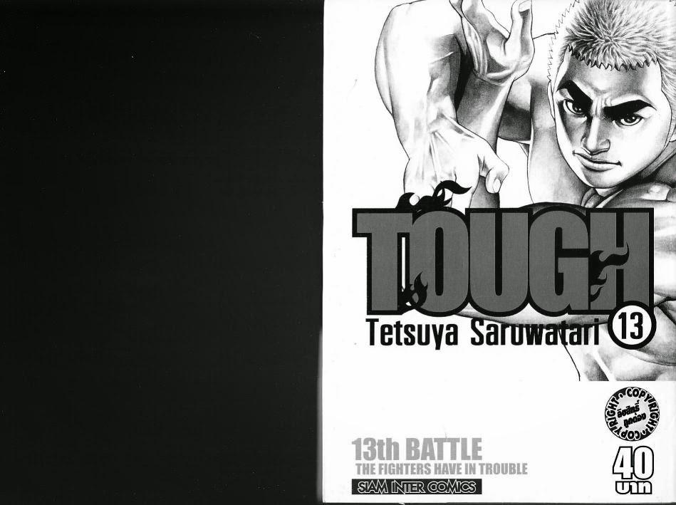 Tough II-ตอนที่ 13