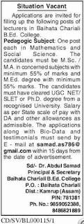 Baihata Chariali B.Ed College Recruitment