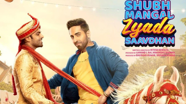 Shubh Mangal Zyada Saavdhan Movie (2020) Review Story Cast Crew Budget Release Date Trailer,Shubh Mangal Zyada Saavdhan Movie (2020) Review Story Cast Crew Budget Release Date Trailer