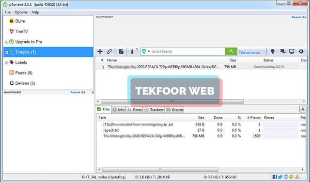 تحميل برنامج يو تورنت للكمبيوتر اخر اصدار utorrent 2021