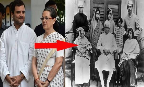 नेहरू परिवार का यह है पुराने संपूर्ण इतिहास