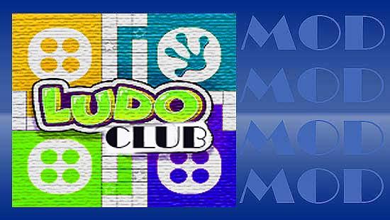 لعبة ludo club مهكرة اخر اصدار