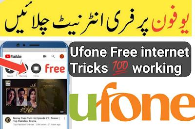 ufone free internet code
