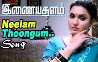 Inayathalam Movie Scenes   Neelam Thoongum Song   Shweta realise Sukanya is the killer