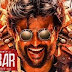 Darbar Hindi Dubbed Full Movie Download Leaked By Filmyzilla, Tamilrockers.