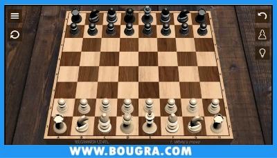تحميل لعبة الشطرنج للمحترفين بدون انترنت للاندرويد