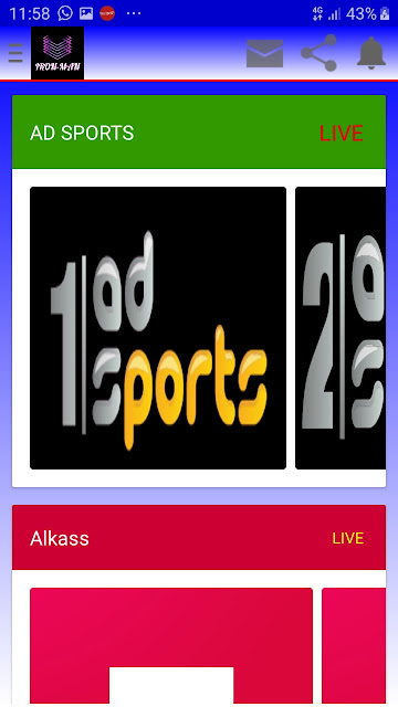 Bein sport Android startimes  ستار تايمز استقبال القنوات  StarTimes Android  برنامج تحميل الفيديو StarTimes  ستار تايمز مسلسلات  ستار تايمز انظمة التشفير  Startimes iptv  ستار تايمز أجهزة الإستقبال وتطويرها