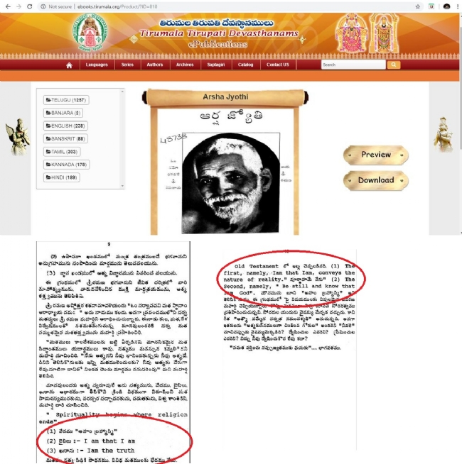 Telugu book on Ramana Maharshi on TTD website had versus from Quran and Bible