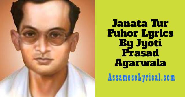 Janata Tur Puhor Lyrics