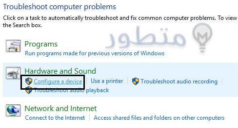 حل مشكلة عدم التعرف على USB