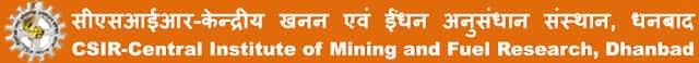CIMFR Dhanbad Sarkari Naukri Vacancy