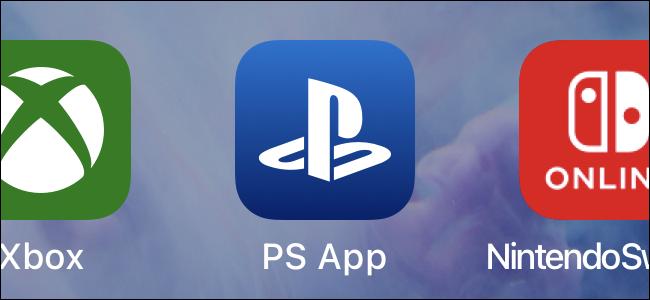 تطبيق playstation على iphone