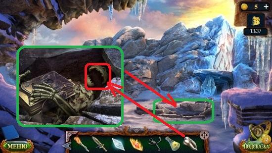 в яме у скелета забираем зуб щипцами в игре затерянные земли 5