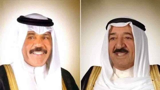 Kuwait Cabinet announces Sheikh Nawaf Al Ahmad as new Amir of Kuwait
