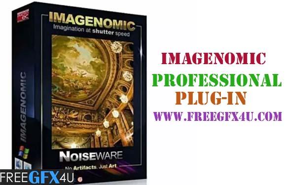 Noiseware Professional V5