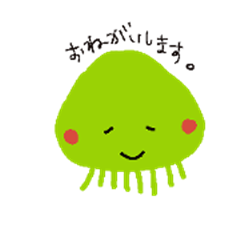Coloful Jellyfish