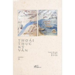 Thoái Thực Ký Văn ebook PDF EPUB AWZ3 PRC MOBI
