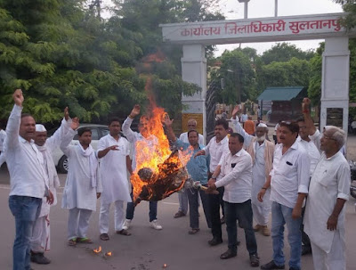 Congress Party Workers Protest For Arresting Priyanka Gandhi Uttar Pradesh